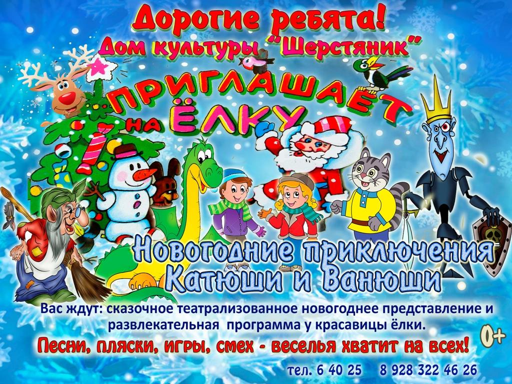 Сценарии праздников посвященные дню защитника отечества