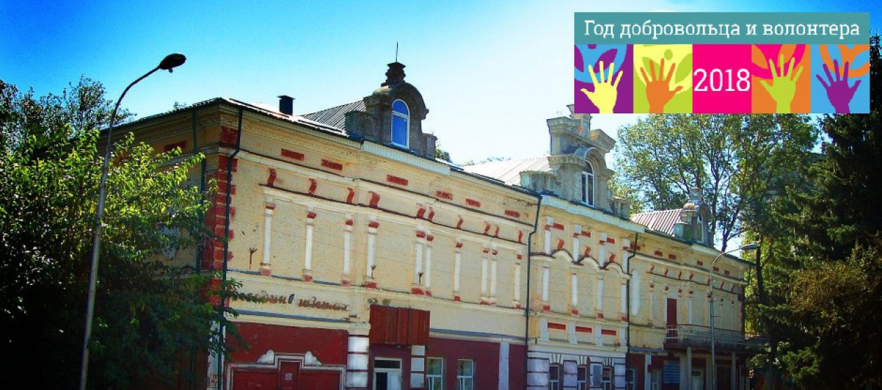 Дом культуры «Шерстяник» города Невинномысска